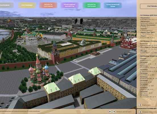 интерактивный виртуальный 3d тур, московский путеводитель, центр москвы в 3d