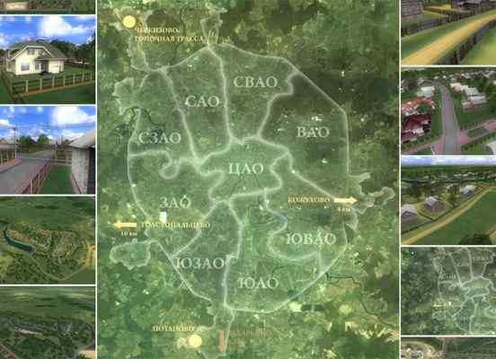 Интерактивный виртуальный 3d тур, программа сохранения деревень, главное меню